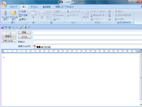インターネットFAX使い方図解②